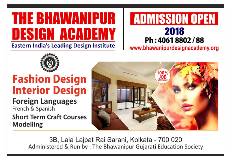 admissions the bhawanipur design academy premier fashion