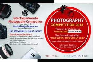Inter-Departmental Photography Competition